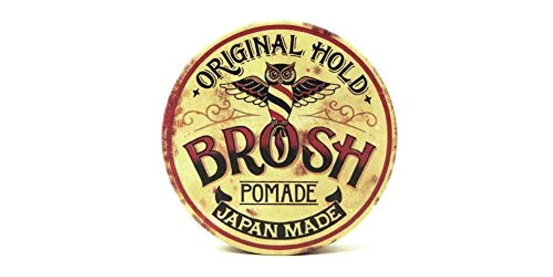 たぶん凝視ペンBROSH (ブロッシュ) BROSH mini ORIGINAL POMADE 40g 水性ポマード 整髪料 ミニサイズ