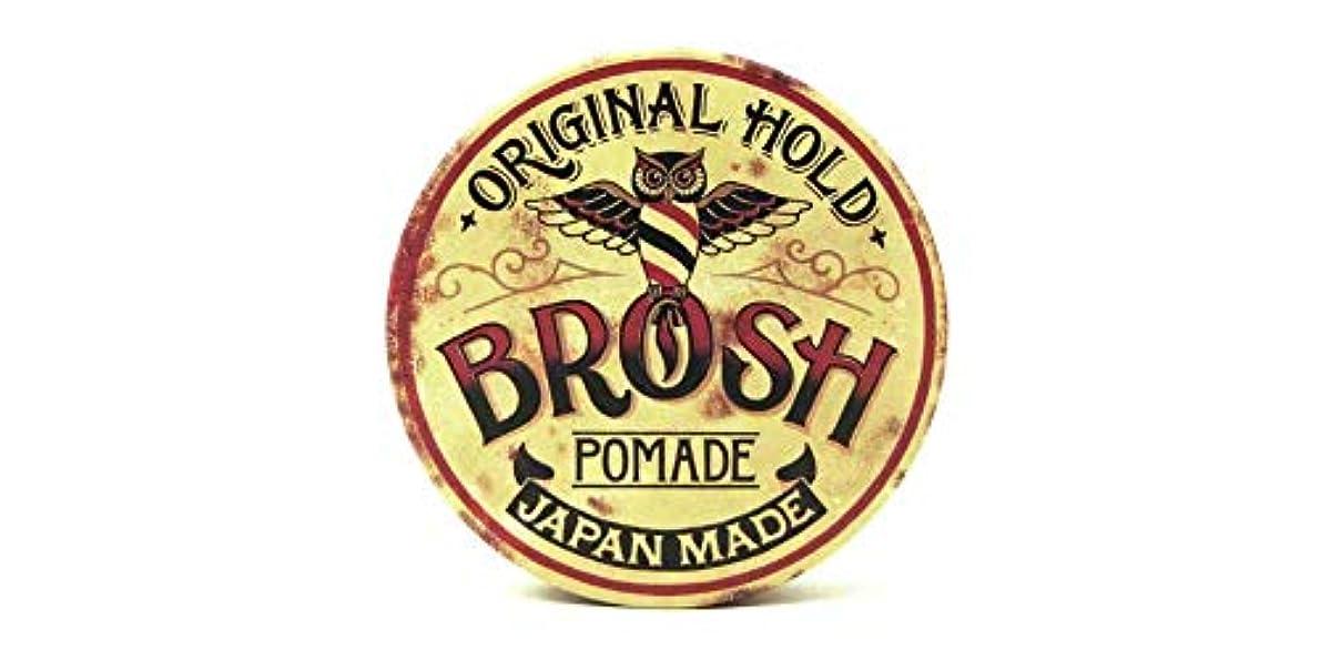 すり減る検出可能洋服BROSH (ブロッシュ) BROSH mini ORIGINAL POMADE 40g 水性ポマード 整髪料 ミニサイズ