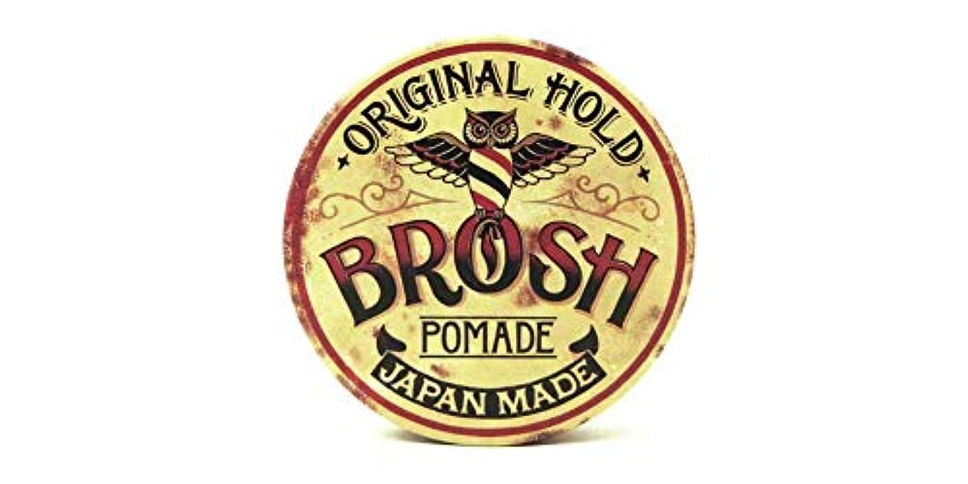 未満シュリンク会計BROSH (ブロッシュ) BROSH mini ORIGINAL POMADE 40g 水性ポマード 整髪料 ミニサイズ