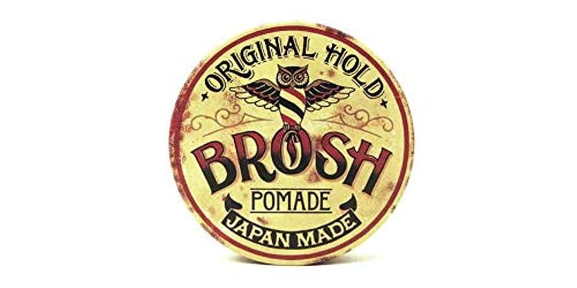 突き刺すボランティア質量BROSH (ブロッシュ) BROSH mini ORIGINAL POMADE 40g 水性ポマード 整髪料 ミニサイズ