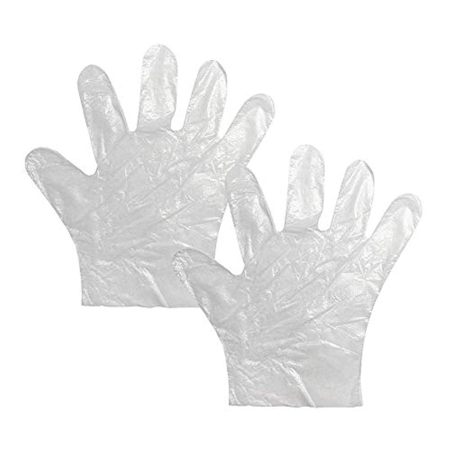 インテリア臭い愛する使い捨て手袋 極薄ビニール手袋 ポリエチレン 透明 実用 衛生 100枚*2セット