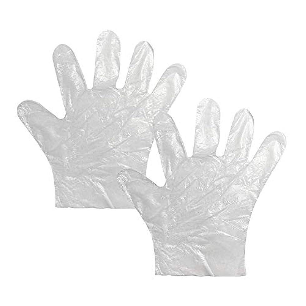 スコットランド人爬虫類戻る使い捨て手袋 極薄ビニール手袋 耐久性が強い上に軽く高品質 透明100枚*2セット