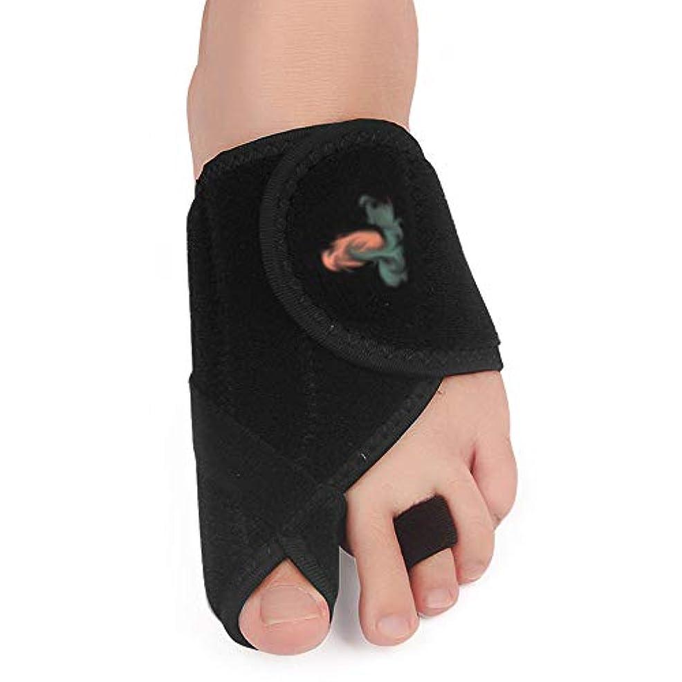 橋脚お啓示外反母alignアライナー、外反母deform変形および腱膜瘤捻womanされた外反母hallスプリントは、女性と男性のつま先の炎症のために,Black-LeftFoot