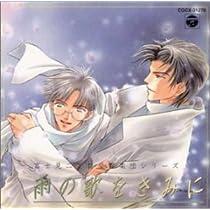 富士見二丁目交響楽団シリーズ 雨の歌をきみに
