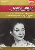 Maria Callas :The Callas Conversations (EMI Classic Archive) [DVD] [Import]