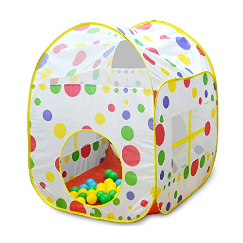 子供の遊びのテントトンネル赤ちゃん遊び家屋内遊園地プラスチック製のおもちゃの部屋 (Color : Yellow, Size : 80 * 80 * 93cm)