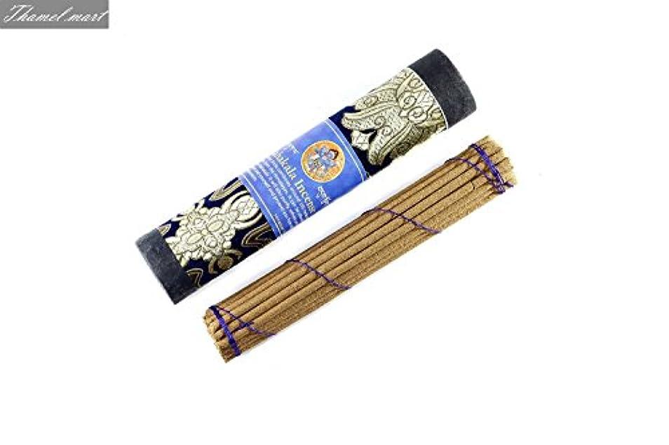 真剣に調停する小学生Mahakala Incense Sticks - Spiritual & Medicinal Relaxation - More effective than Potpourris & Scented Oils