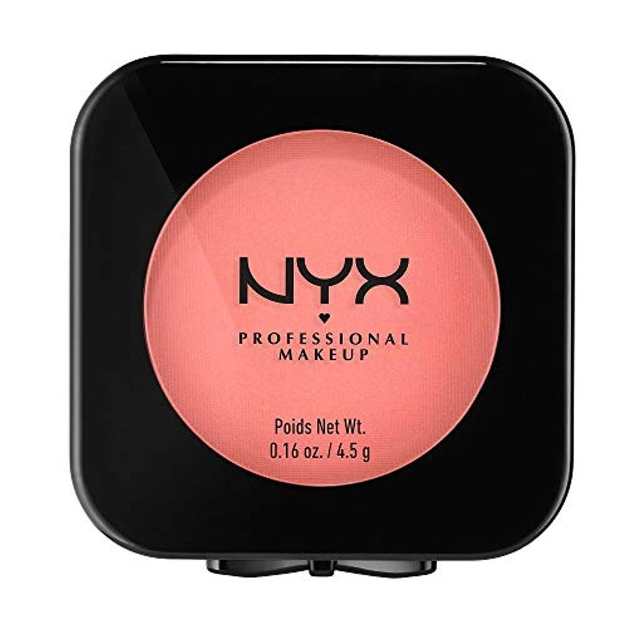 マントルにぎやか見つけたNYX(ニックス) ハイデフィニション ブラッシュ 11 カラーアンバー