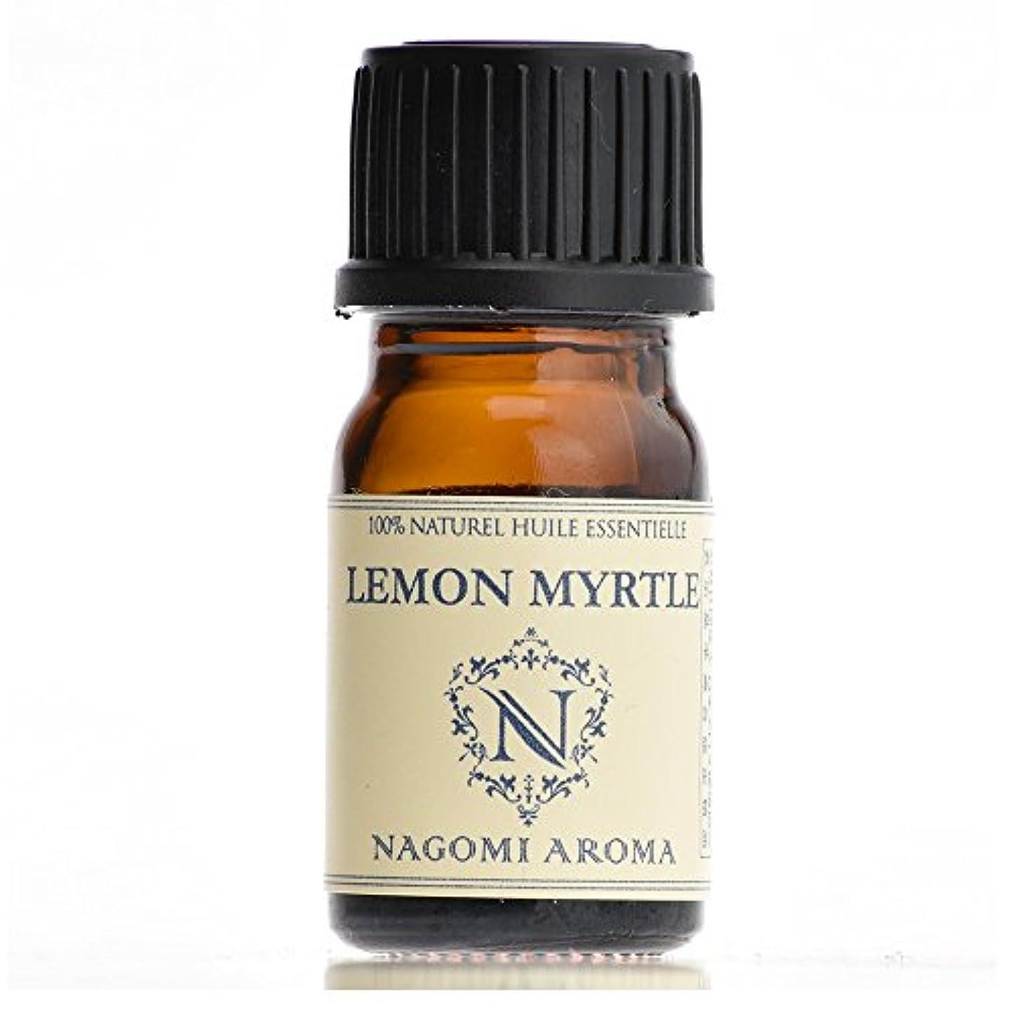 日没全員剛性【AEAJ認定表示基準認定精油】NAGOMI PURE レモンマートル 5ml 【エッセンシャルオイル】【精油】【アロマオイル】|CONVOILs
