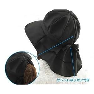 松栄興業 首筋まですっぽりロングケープ帽子 ブラック