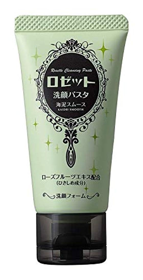 現象切る単なるロゼット 洗顔パスタ海泥スムースミニ 30g