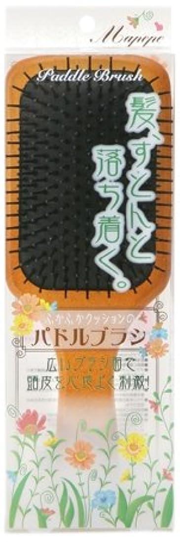 ソロ貫通熟したふかふかクッションのパドルブラシ