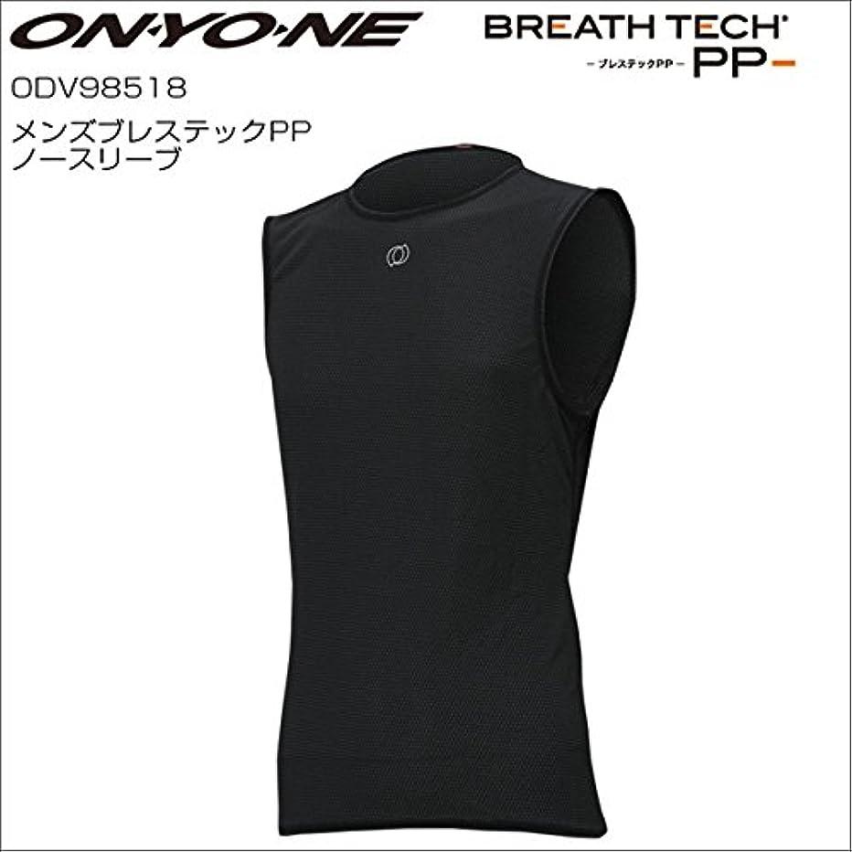 炭水化物象ディーラーメンズブレステックPPノースリーブ ONYONE オンヨネ ODV98518 009(ブラック)