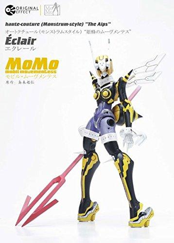 MoMo オートクチュール モンストラムスタイル 姫蜂のムーヴメンテス エクレール アクションフィギュア
