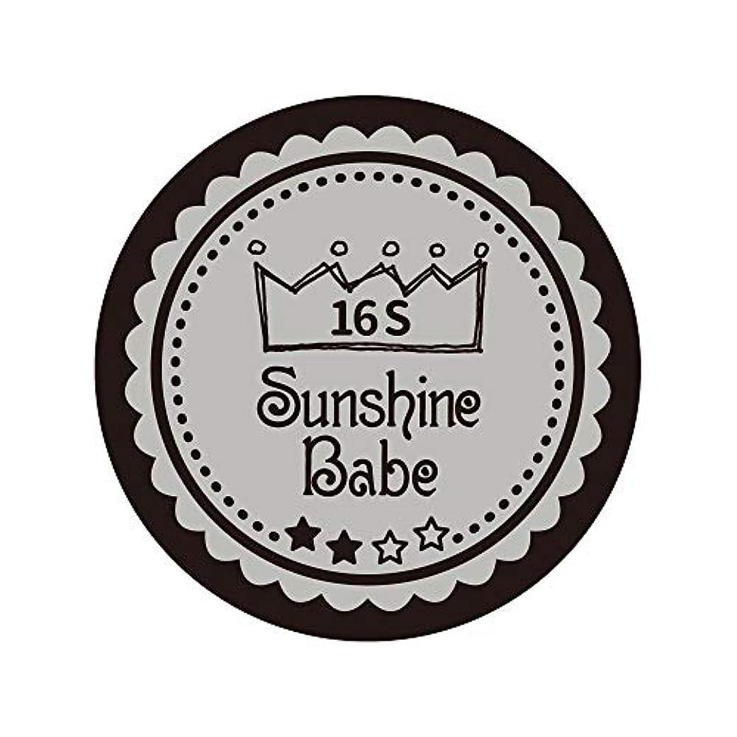 同じ超高層ビル手荷物Sunshine Babe カラージェル 16S ハーバーミスト 2.7g UV/LED対応