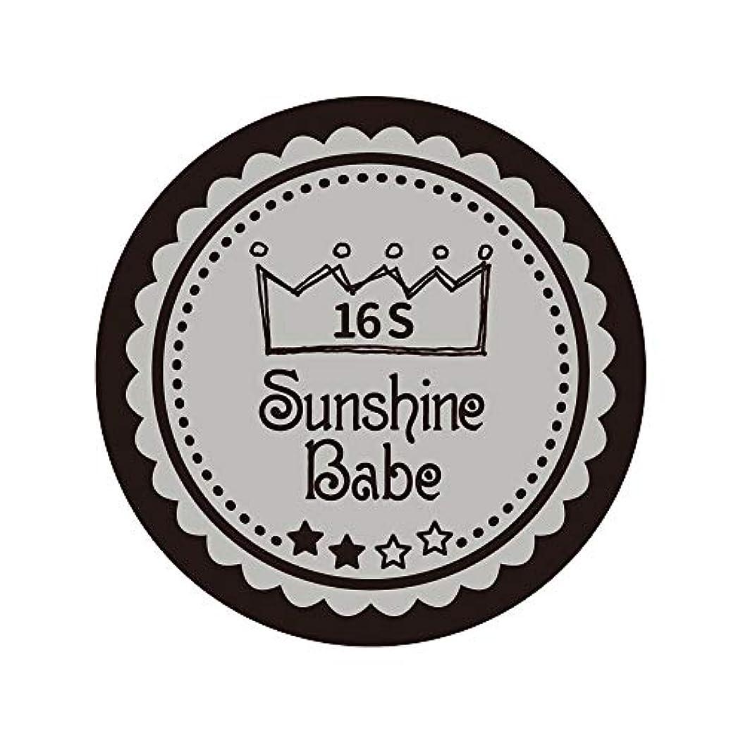 捨てる落ち着かない腐敗したSunshine Babe カラージェル 16S ハーバーミスト 2.7g UV/LED対応