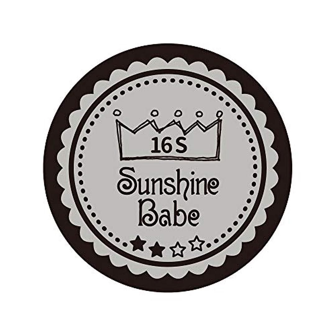 妻法廷死ぬSunshine Babe カラージェル 16S ハーバーミスト 2.7g UV/LED対応