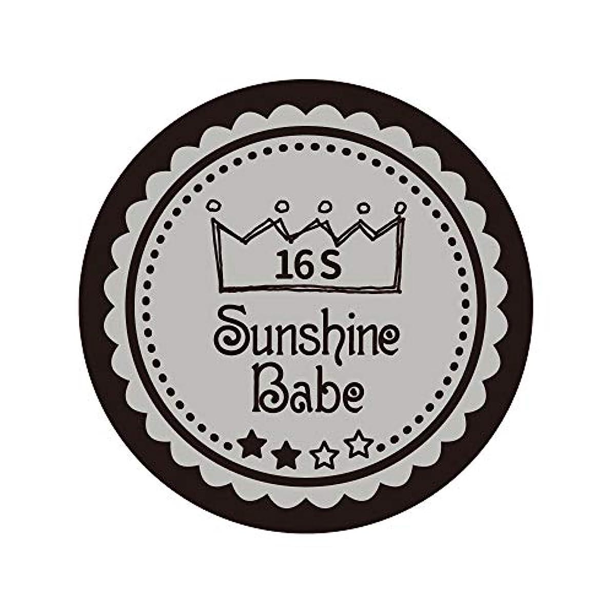 本会議再現する明るくするSunshine Babe カラージェル 16S ハーバーミスト 2.7g UV/LED対応