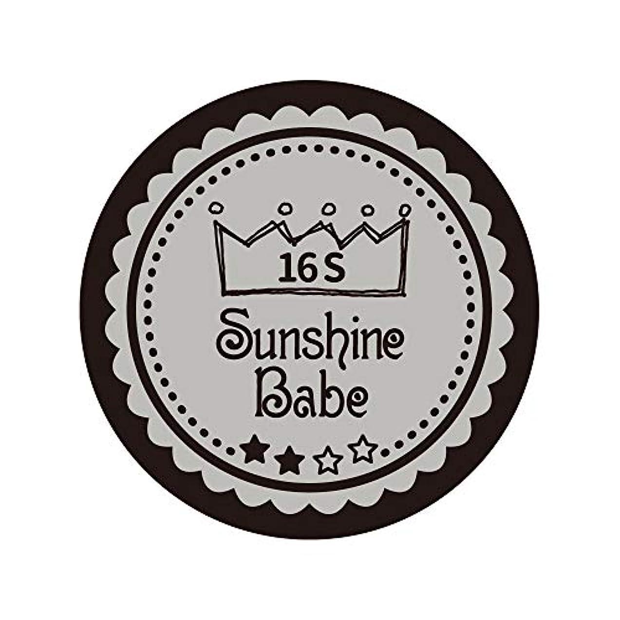 悔い改め広大なたらいSunshine Babe カラージェル 16S ハーバーミスト 2.7g UV/LED対応
