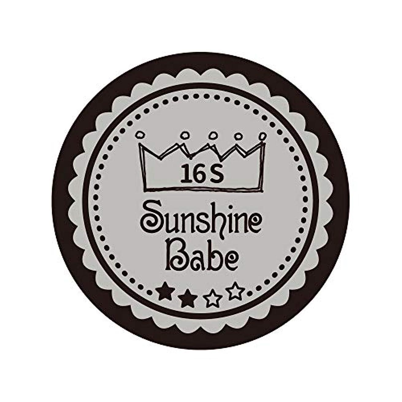 旅客同情的結婚したSunshine Babe カラージェル 16S ハーバーミスト 2.7g UV/LED対応