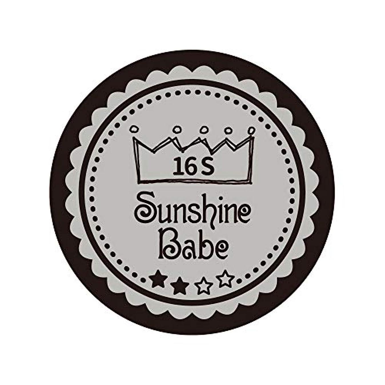 誤意識イタリックSunshine Babe カラージェル 16S ハーバーミスト 2.7g UV/LED対応