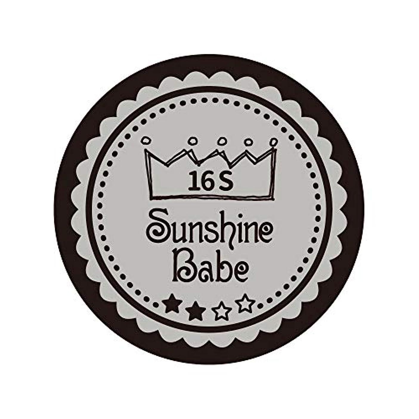 合計仮説春Sunshine Babe カラージェル 16S ハーバーミスト 2.7g UV/LED対応