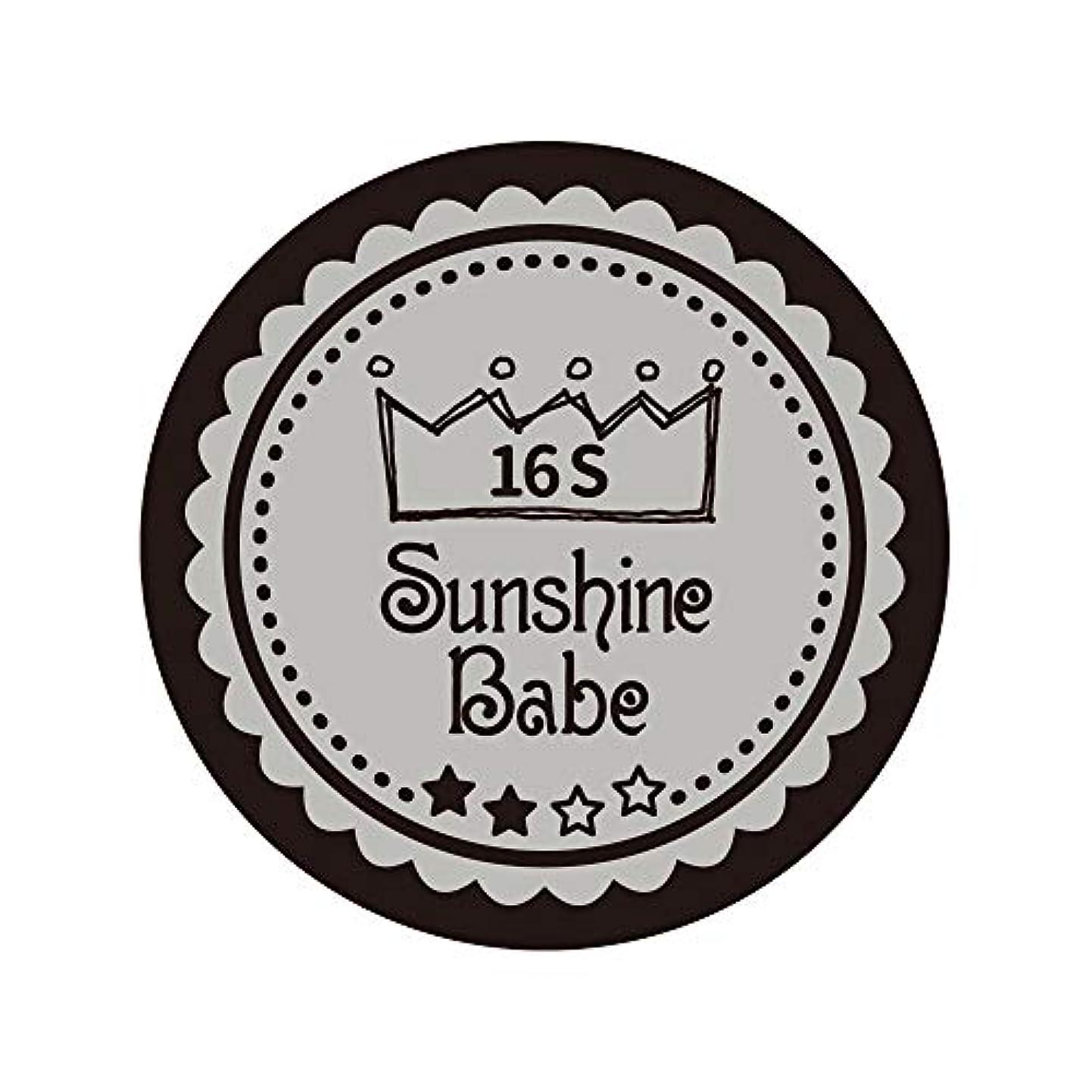 現像懐疑的知覚するSunshine Babe カラージェル 16S ハーバーミスト 2.7g UV/LED対応