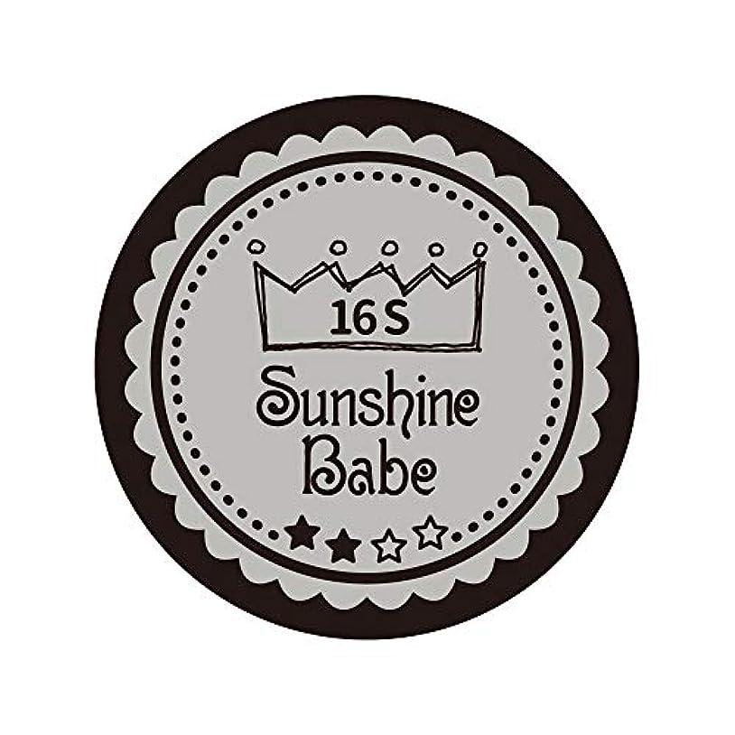 細部腹痛犯人Sunshine Babe カラージェル 16S ハーバーミスト 2.7g UV/LED対応