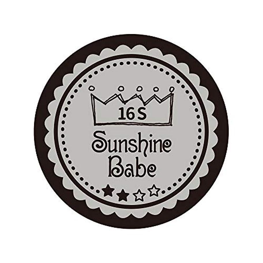 可塑性関与する世界的にSunshine Babe カラージェル 16S ハーバーミスト 2.7g UV/LED対応