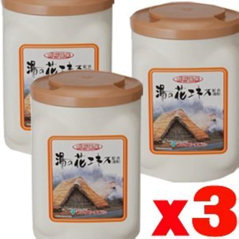 【3個】 薬用入浴剤 ヤングビーナス 別府温泉湯の花エキス 2100gx3個 (4963183100300)