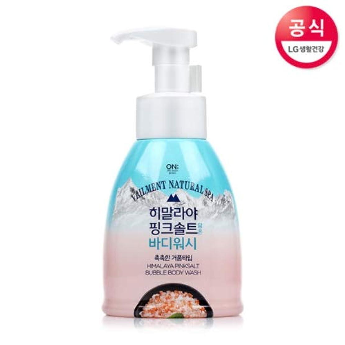 クスクスもつまらない[LG HnB] On the Body Himalayan Pink Salt Bubble Body Cleanser/オンザボディヒマラヤピンクソルト、バブルボディクレンザー 540ml x1個(海外直送品)
