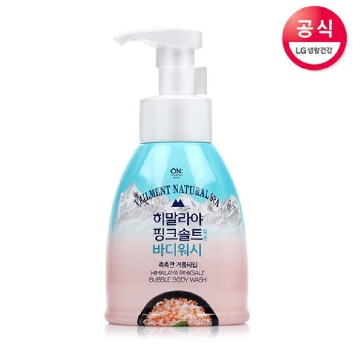北高速道路増幅[LG HnB] On the Body Himalayan Pink Salt Bubble Body Cleanser/オンザボディヒマラヤピンクソルト、バブルボディクレンザー 540ml x1個(海外直送品)