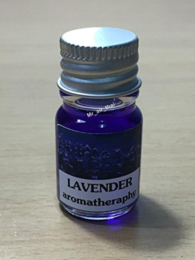 あさり温度節約する5ミリリットルアロマラベンダーフランクインセンスエッセンシャルオイルボトルアロマテラピーオイル自然自然5ml Aroma Lavender Frankincense Essential Oil Bottles Aromatherapy...