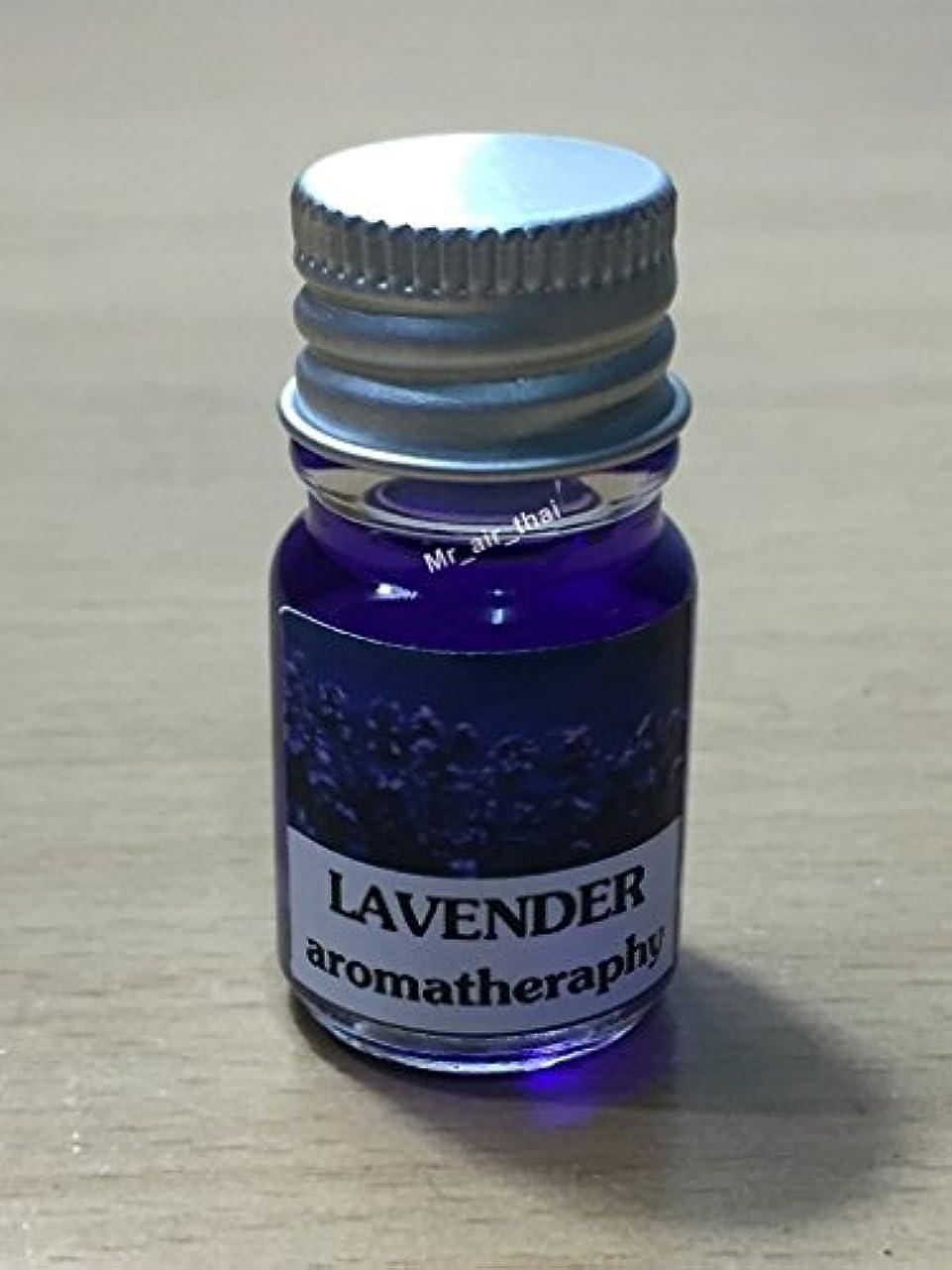 典型的な蓮不潔5ミリリットルアロマラベンダーフランクインセンスエッセンシャルオイルボトルアロマテラピーオイル自然自然5ml Aroma Lavender Frankincense Essential Oil Bottles Aromatherapy...