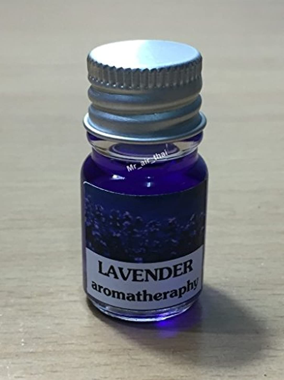シェトランド諸島犠牲衝突する5ミリリットルアロマラベンダーフランクインセンスエッセンシャルオイルボトルアロマテラピーオイル自然自然5ml Aroma Lavender Frankincense Essential Oil Bottles Aromatherapy Oils natural nature