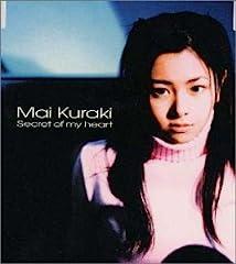 倉木麻衣「Secret of my heart」のCDジャケット