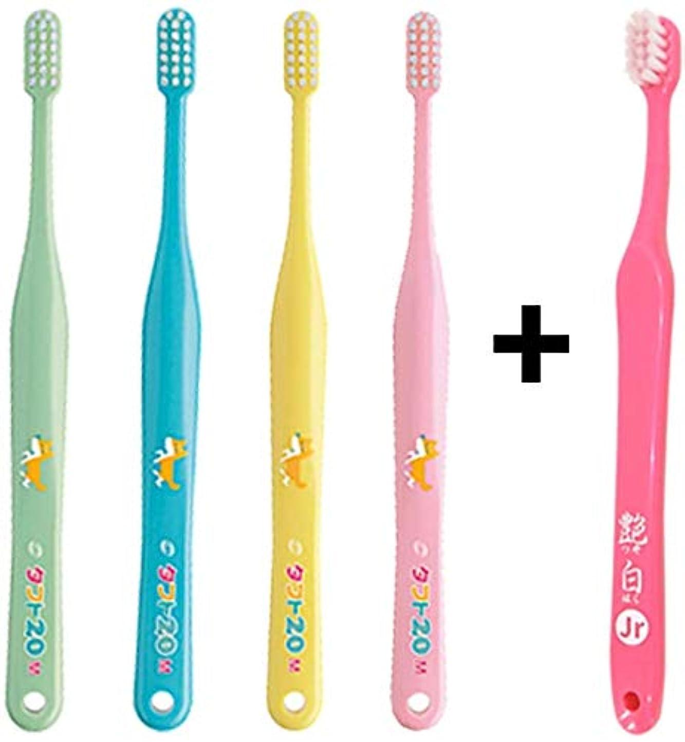 速記散歩ギネスタフト20 M(ふつう) こども 歯ブラシ×10本 + 艶白(つやはく) Jr ジュニア ハブラシ×1本 MS(やややわらかめ) 日本製 歯科専売品