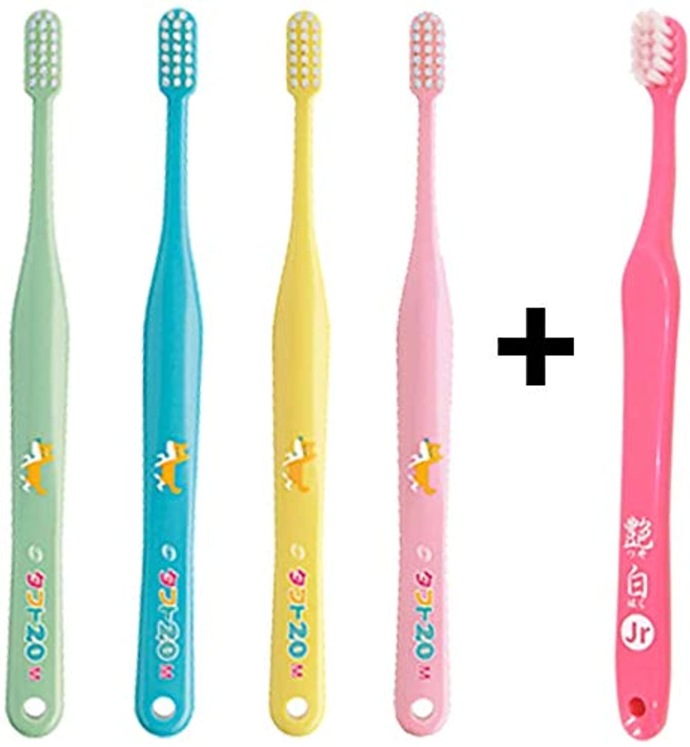 スパイラルレンド羽タフト20 M(ふつう) こども 歯ブラシ×10本 + 艶白(つやはく) Jr ジュニア ハブラシ×1本 MS(やややわらかめ) 日本製 歯科専売品