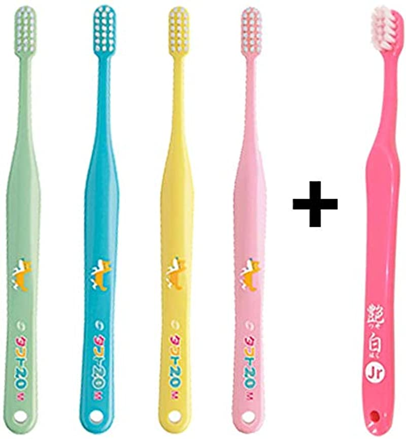狼倍率猫背タフト20 M(ふつう) こども 歯ブラシ×10本 + 艶白(つやはく) Jr ジュニア ハブラシ×1本 MS(やややわらかめ) 日本製 歯科専売品