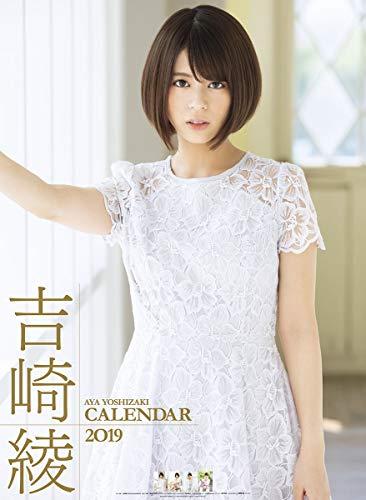 トライエックス 吉崎綾 2019年 カレンダー CL-195 壁掛け B2