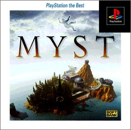 MYST BEST