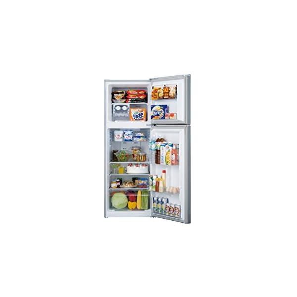 ハイセンス 冷凍冷蔵庫 HR-B2301の紹介画像3