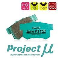 Projectμ プロジェクトμ ブレーキパッド レーシングN1 FFR リア用 コロナ ST191 ST195 CT190 CT195 92/2~96/1 リアディスク 2.0L
