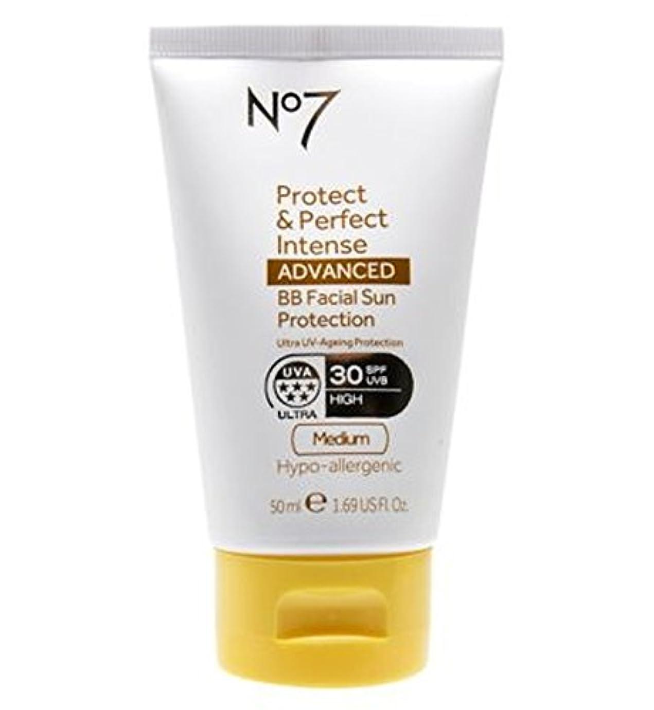 No7保護&完璧な強烈な先進Bb顔の日焼け防止Spf30培地50ミリリットル (No7) (x2) - No7 Protect & Perfect Intense ADVANCED BB Facial Sun Protection...