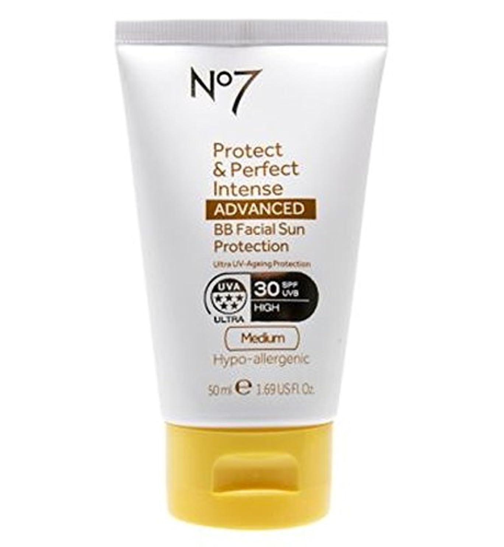貸すリーフレット故意にNo7保護&完璧な強烈な先進Bb顔の日焼け防止Spf30培地50ミリリットル (No7) (x2) - No7 Protect & Perfect Intense ADVANCED BB Facial Sun Protection...