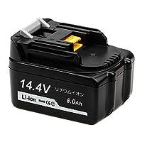 マキタ14.4v バッテリー マキタ BL1460 互換バッテリー 6.0Ah 14.4v BL1460 BL1430 BL1440 BL1450 BL1460 対応 一年間保証