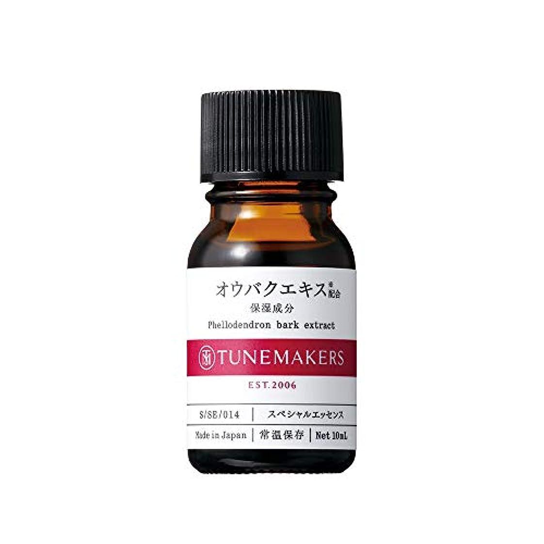 顕微鏡買い手合法TUNEMAKERS(チューンメーカーズ) オウバクエキス 美容液 10ml