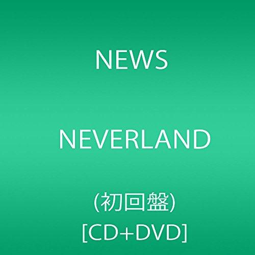NEVERLAND(初回盤)