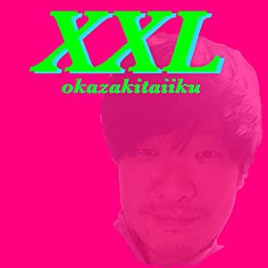 XXL(初回生産限定盤)(DVD付)
