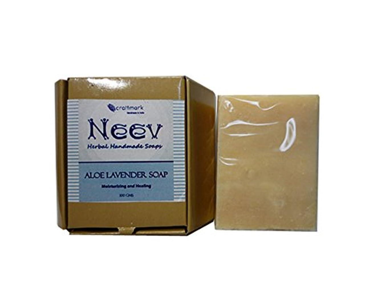 に向けて出発松明宅配便手作り ニーブ アロエ ラベンダー ソープ NEEV Herbal AloeLavender SOAP
